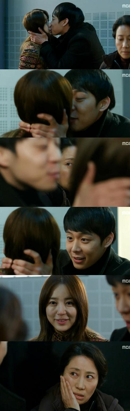 park yoochun and yoon eun hye dating 2013