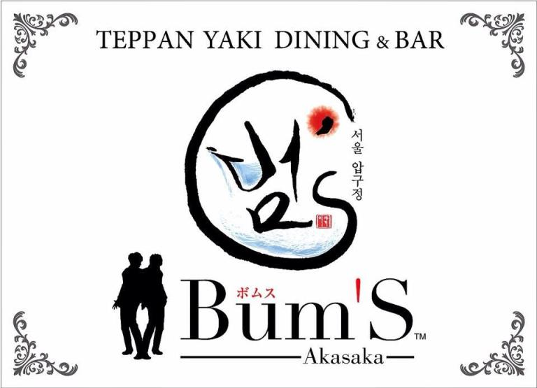 BUMMM1