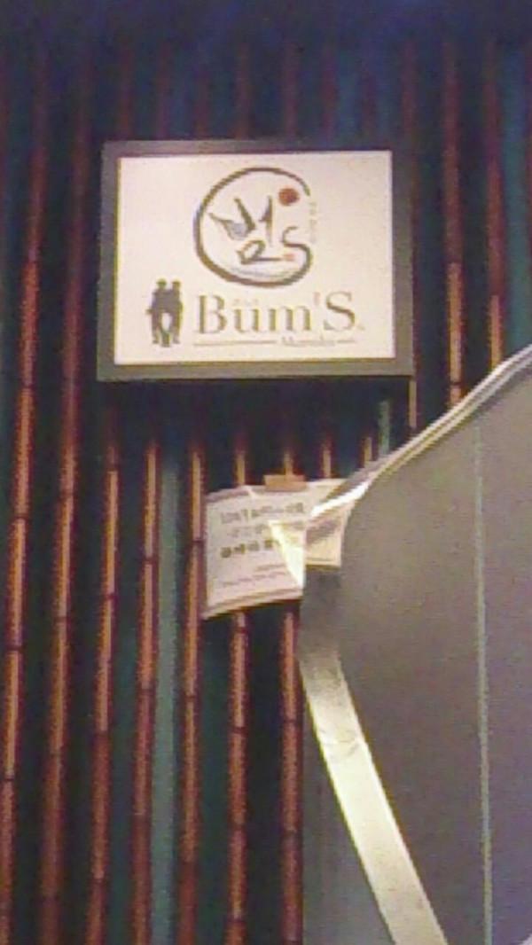 BUMMM2