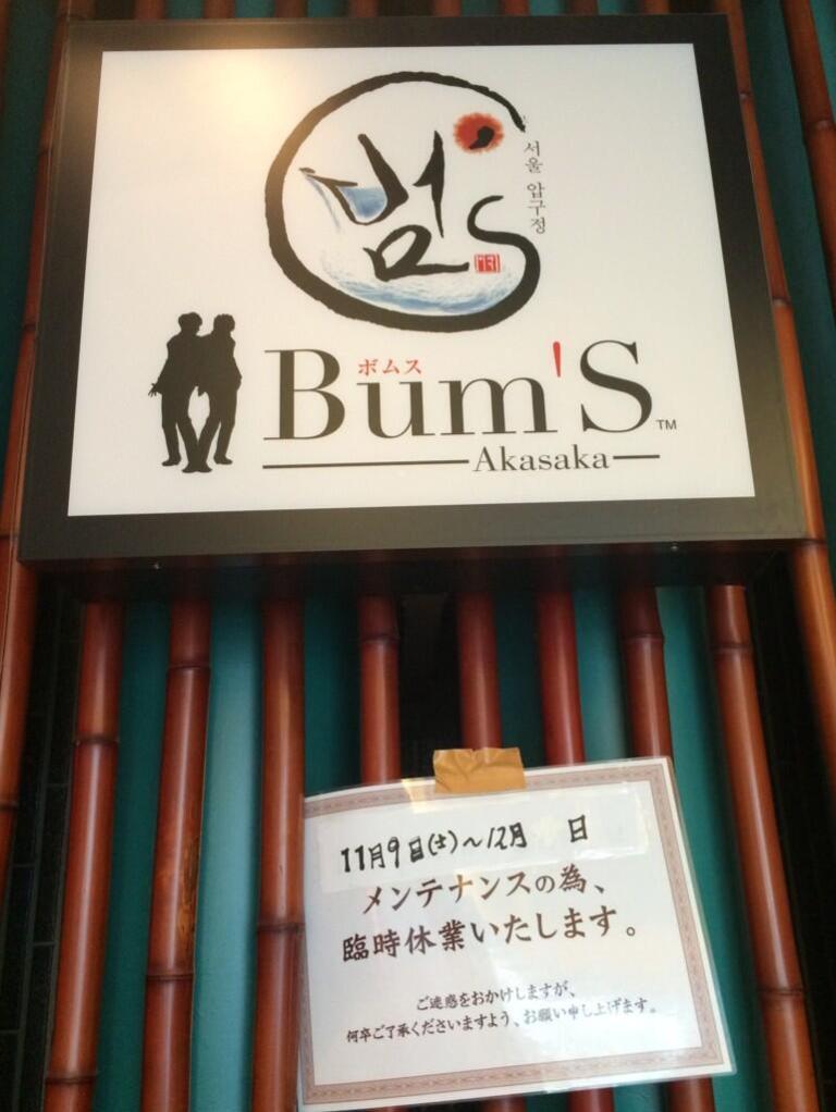 BUMMM4