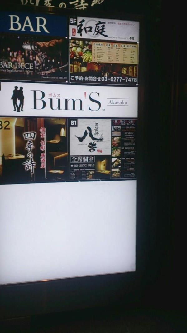 BUMMM6