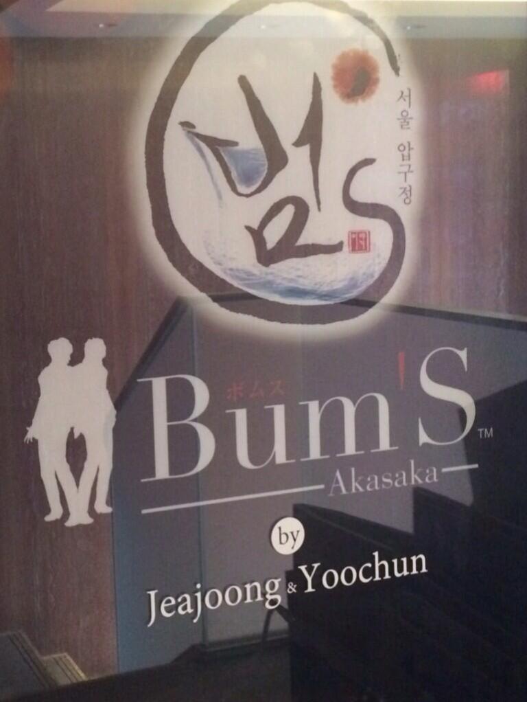 BUMMM8