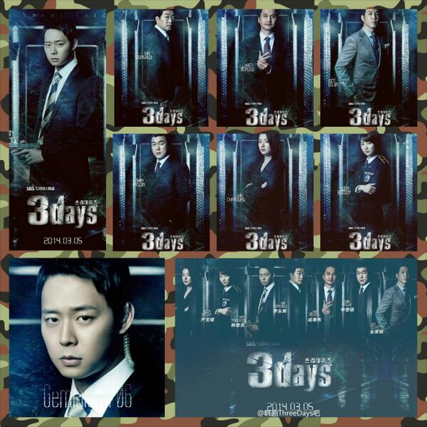 fanmadeposter25