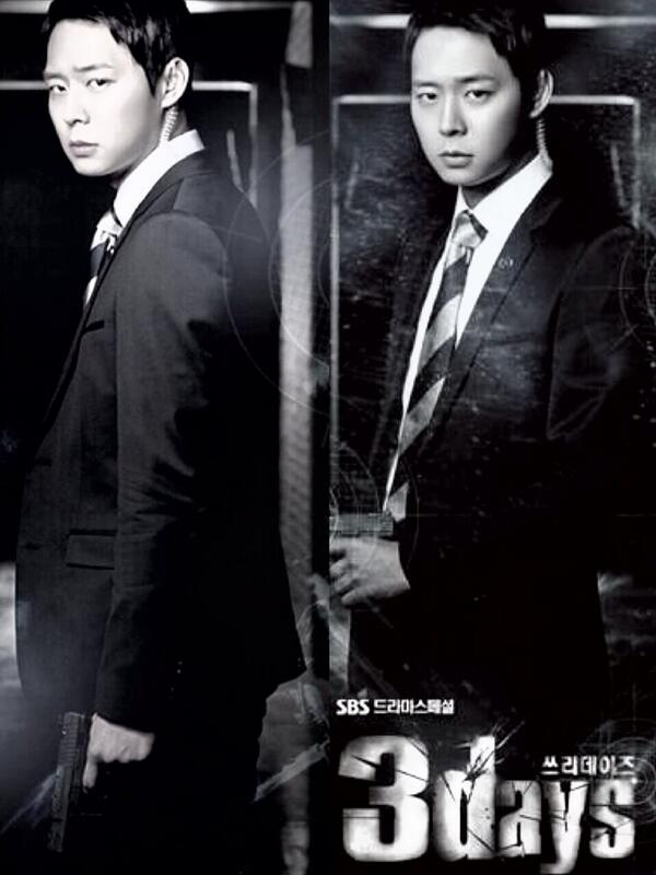 fanmadeposter29