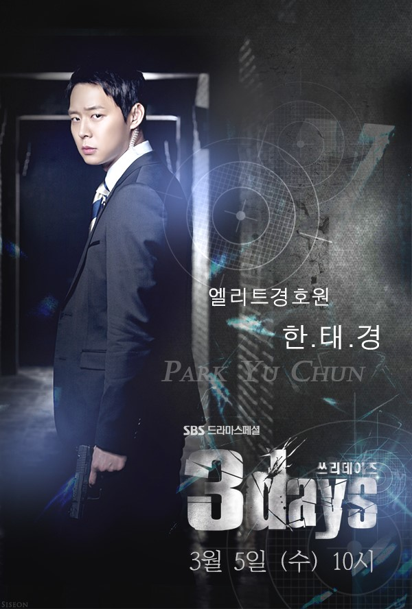 fanmadeposter33