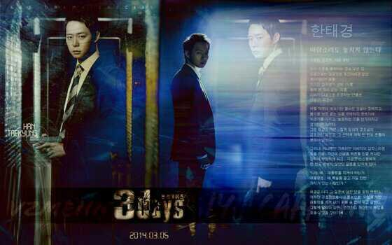fanmadeposter36