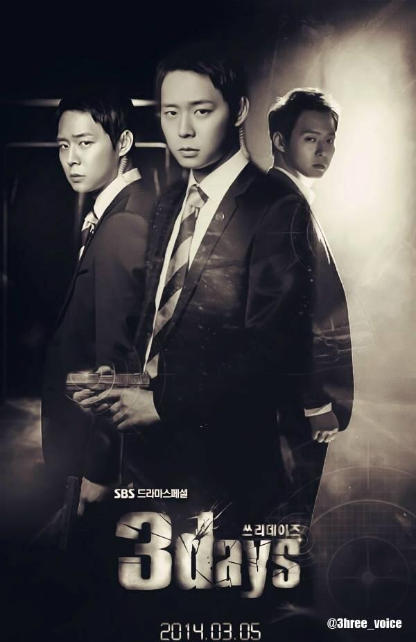 fanmadeposter39