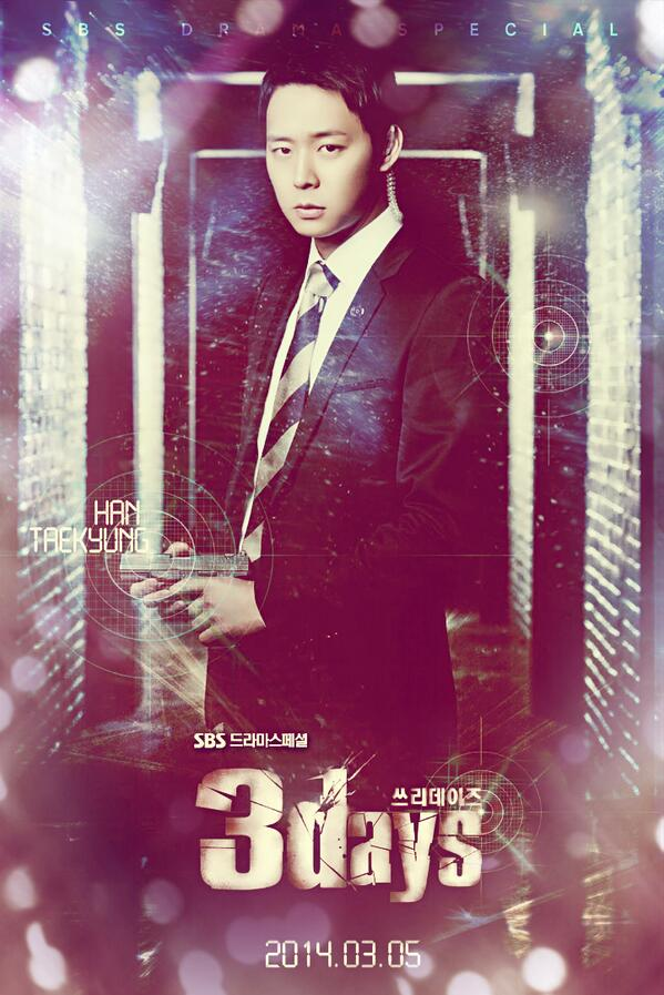 fanmadeposter41
