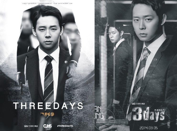 fanmadeposter48