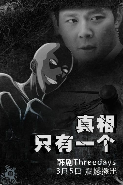fanmadeposter54