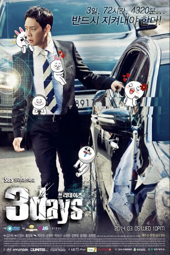 fanmadeposter65q