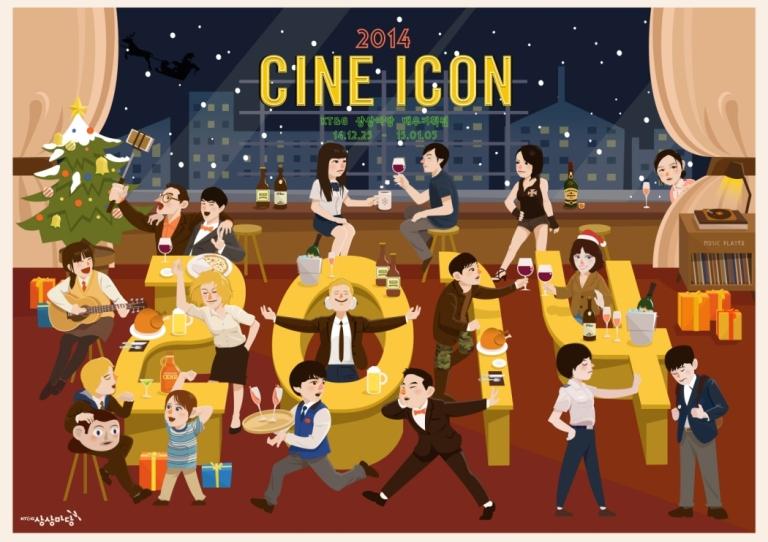 cine.icon.1