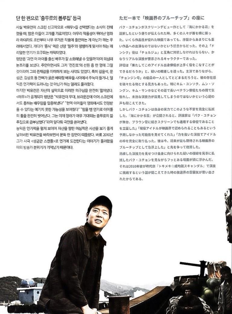 Burning.magazine.10