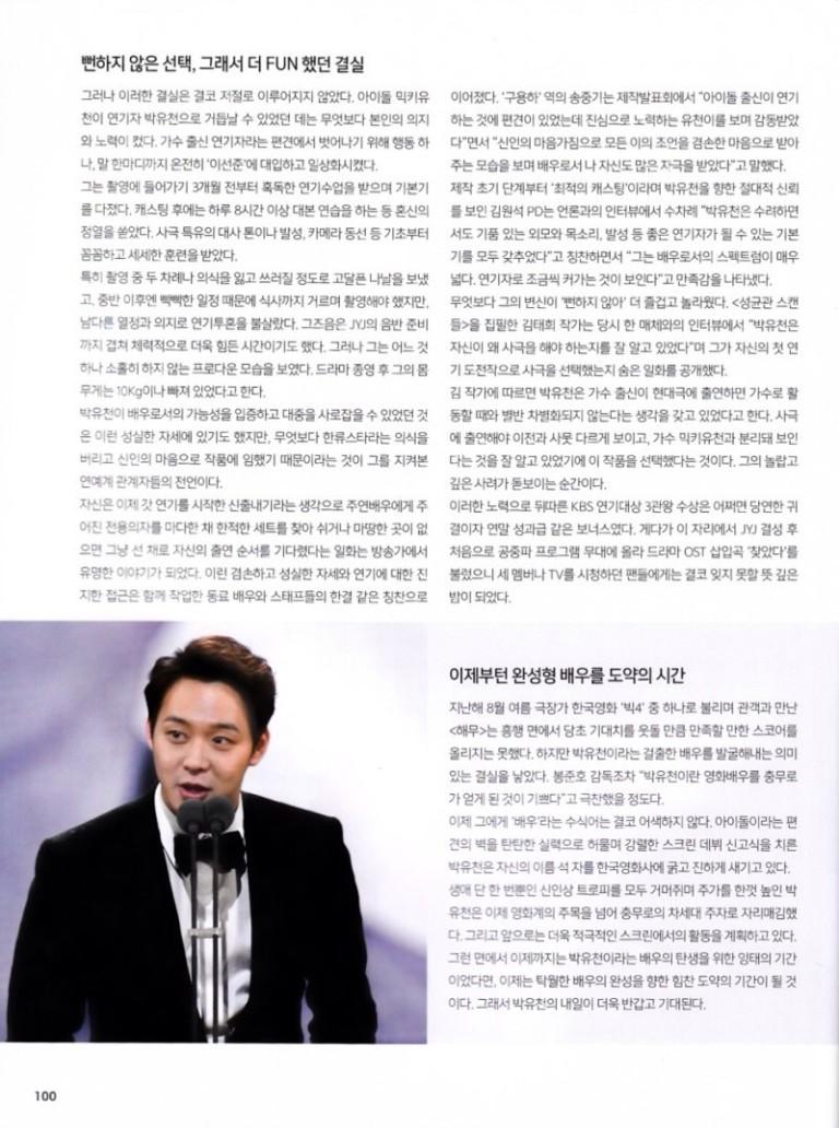 Burning.magazine.12