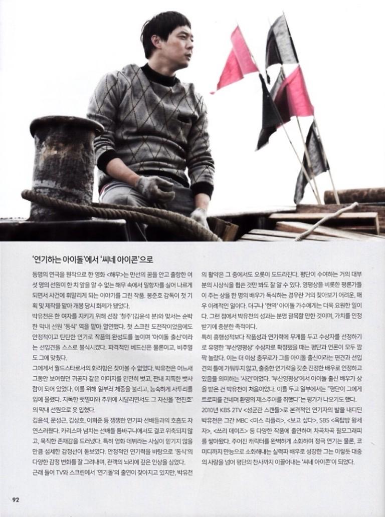 Burning.magazine.7