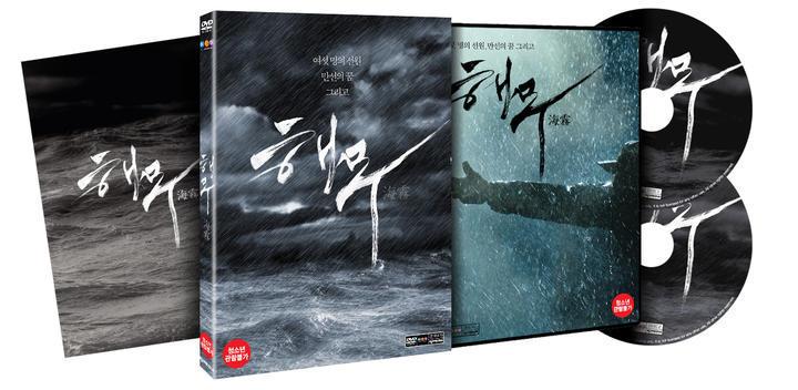 dvd.1