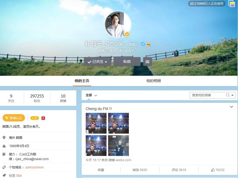 weibo.1