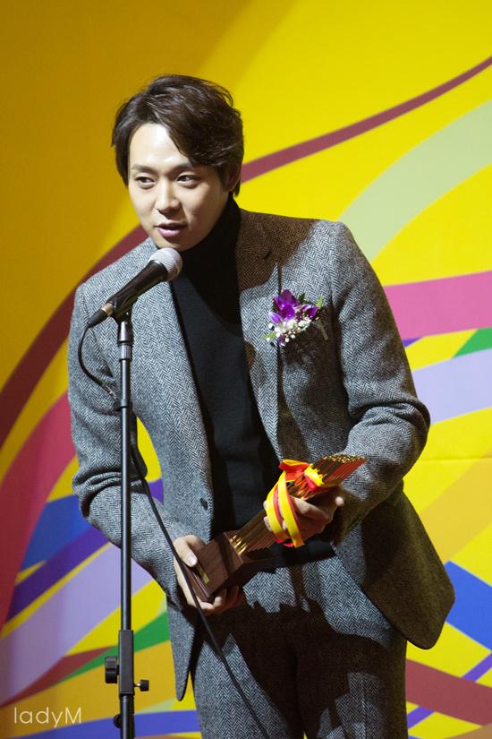 award.13